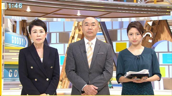 2018年09月06日三田友梨佳の画像06枚目