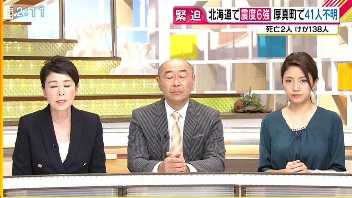 2018年09月06日三田友梨佳の画像09枚目