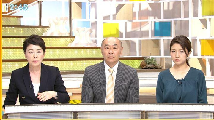 2018年09月06日三田友梨佳の画像10枚目