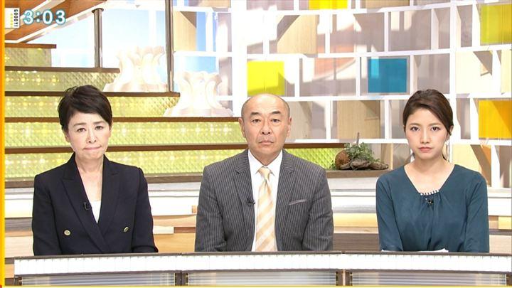 2018年09月06日三田友梨佳の画像12枚目