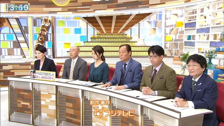 2018年09月06日三田友梨佳の画像18枚目