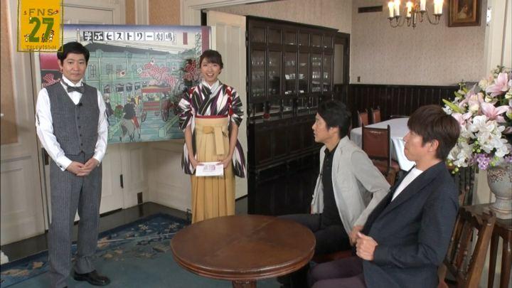 2018年09月09日三田友梨佳の画像01枚目