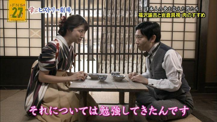 2018年09月09日三田友梨佳の画像09枚目