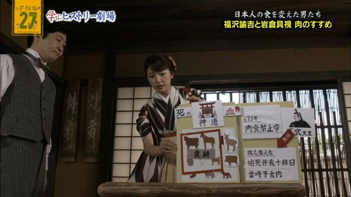 2018年09月09日三田友梨佳の画像13枚目
