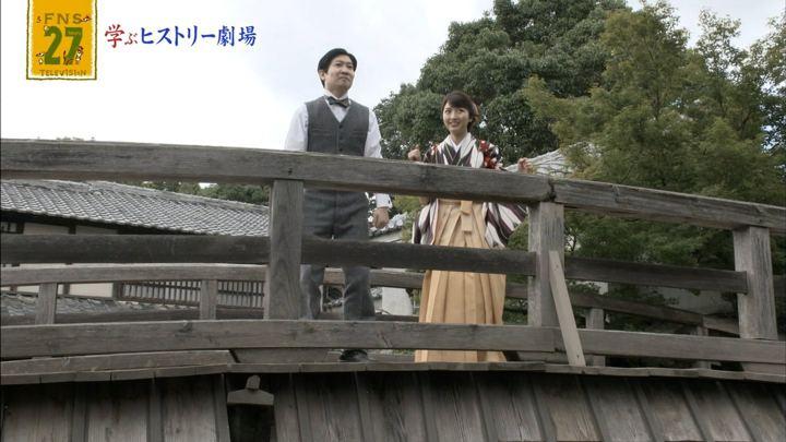2018年09月09日三田友梨佳の画像15枚目
