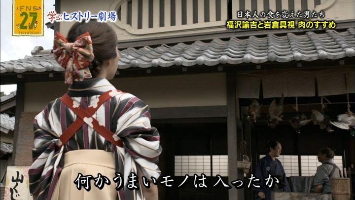 2018年09月09日三田友梨佳の画像21枚目