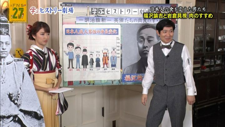 2018年09月09日三田友梨佳の画像29枚目