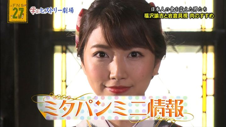 2018年09月09日三田友梨佳の画像31枚目