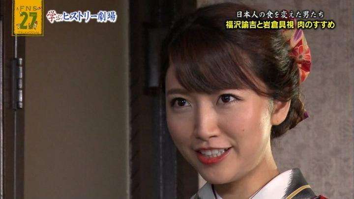 2018年09月09日三田友梨佳の画像33枚目