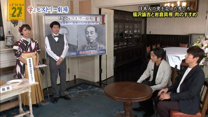 2018年09月09日三田友梨佳の画像40枚目