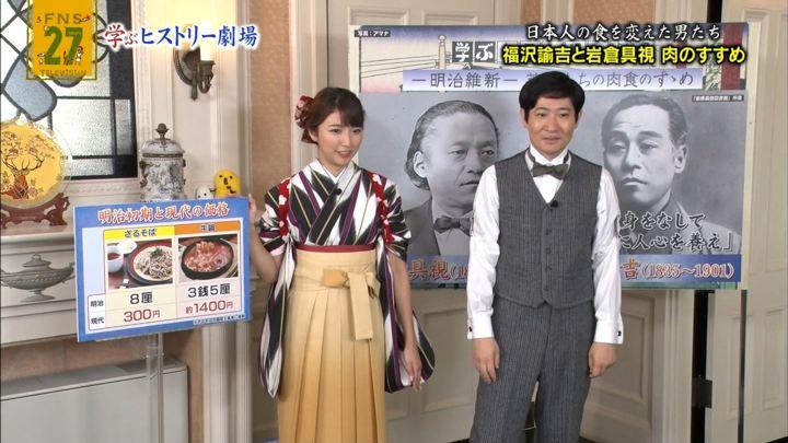 2018年09月09日三田友梨佳の画像43枚目
