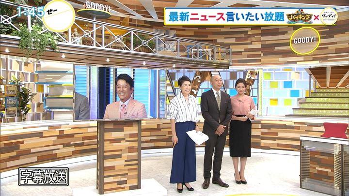 2018年09月10日三田友梨佳の画像01枚目