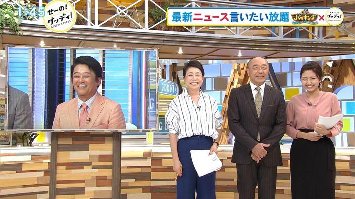 2018年09月10日三田友梨佳の画像02枚目