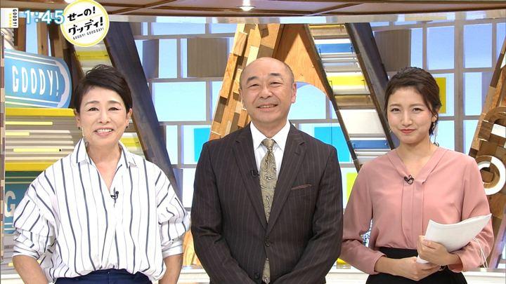 2018年09月10日三田友梨佳の画像03枚目