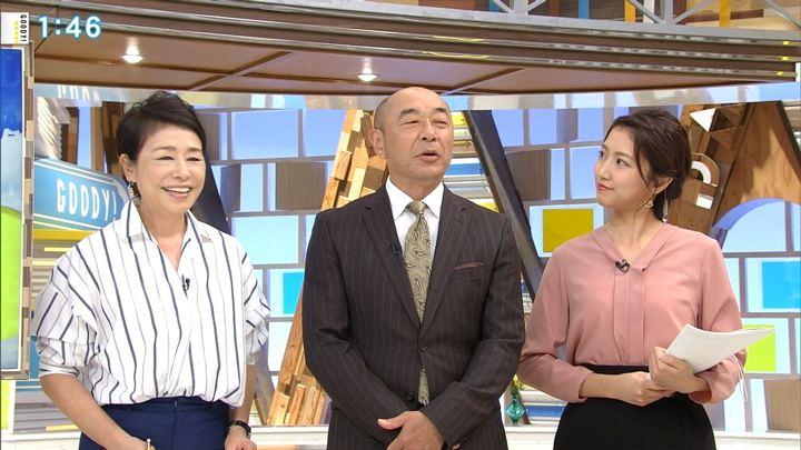 2018年09月10日三田友梨佳の画像04枚目
