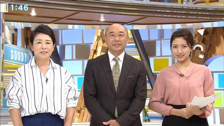 2018年09月10日三田友梨佳の画像05枚目