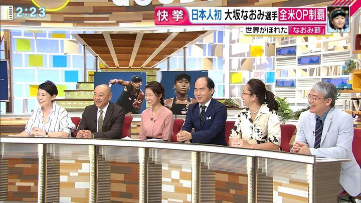 2018年09月10日三田友梨佳の画像08枚目