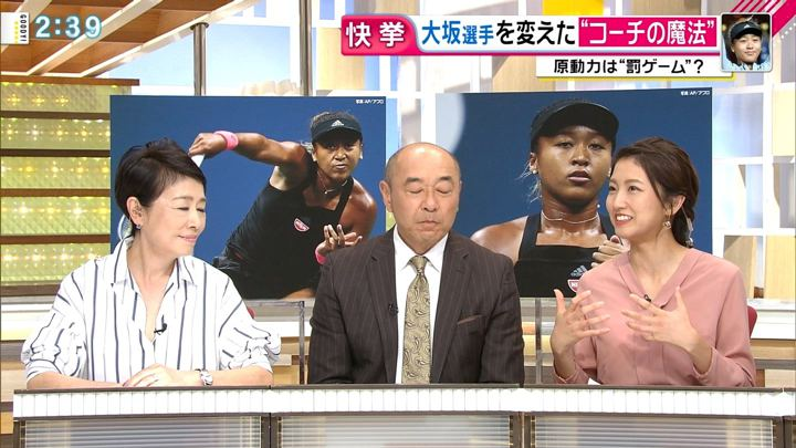2018年09月10日三田友梨佳の画像09枚目
