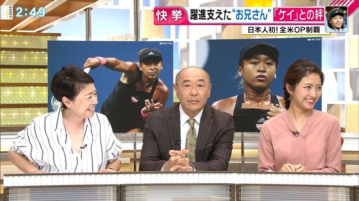 2018年09月10日三田友梨佳の画像10枚目