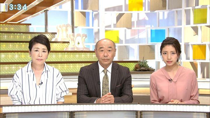 2018年09月10日三田友梨佳の画像12枚目