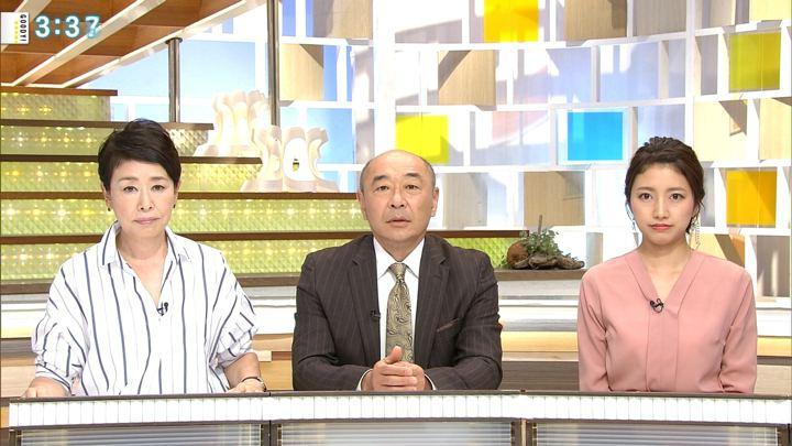 2018年09月10日三田友梨佳の画像13枚目