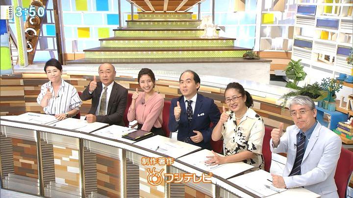 2018年09月10日三田友梨佳の画像16枚目