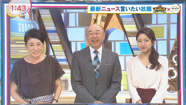 2018年09月11日三田友梨佳の画像01枚目