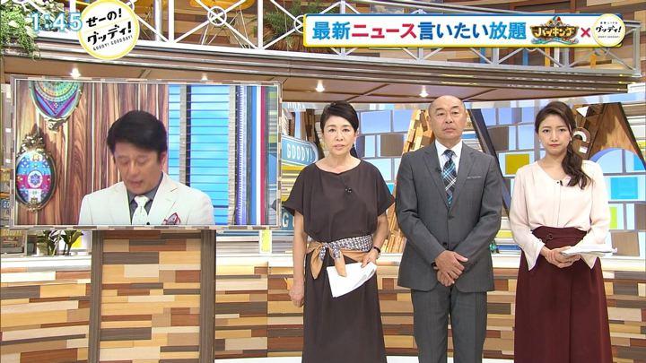 2018年09月11日三田友梨佳の画像02枚目