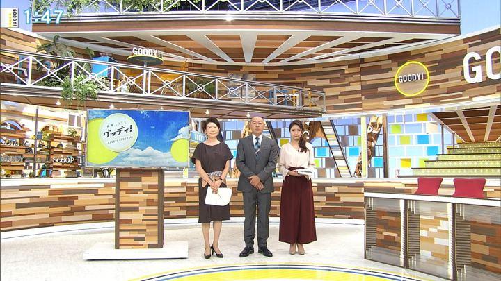 2018年09月11日三田友梨佳の画像03枚目