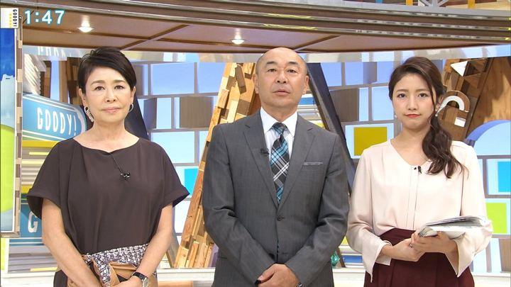 2018年09月11日三田友梨佳の画像04枚目