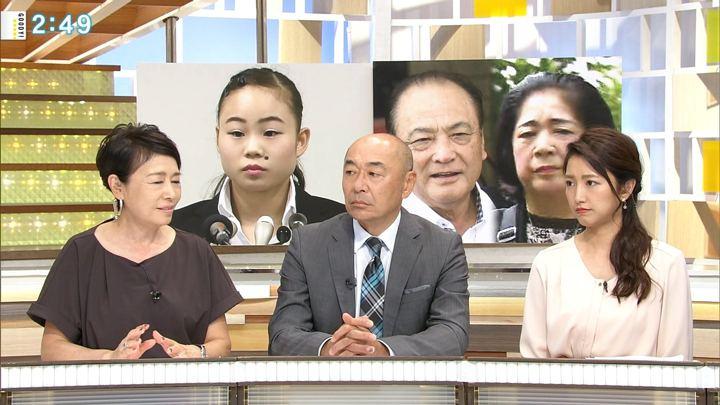 2018年09月11日三田友梨佳の画像07枚目