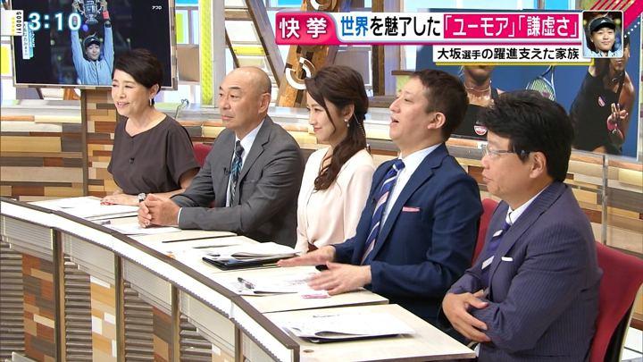 2018年09月11日三田友梨佳の画像08枚目