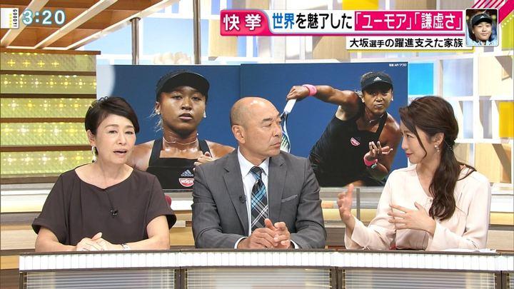 2018年09月11日三田友梨佳の画像10枚目
