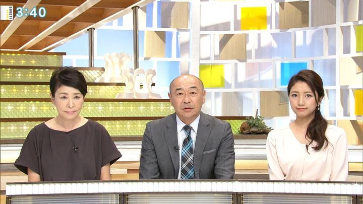 2018年09月11日三田友梨佳の画像12枚目