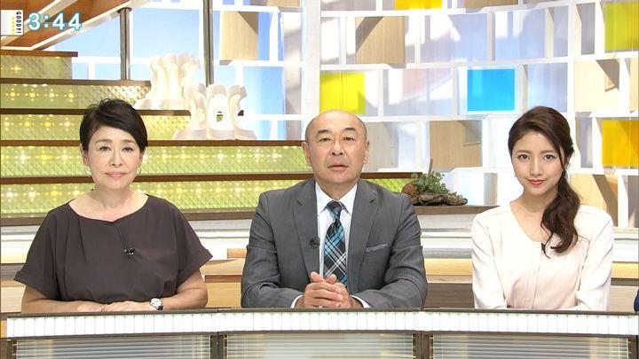 2018年09月11日三田友梨佳の画像13枚目