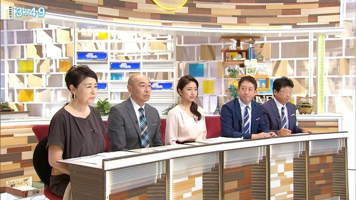 2018年09月11日三田友梨佳の画像14枚目