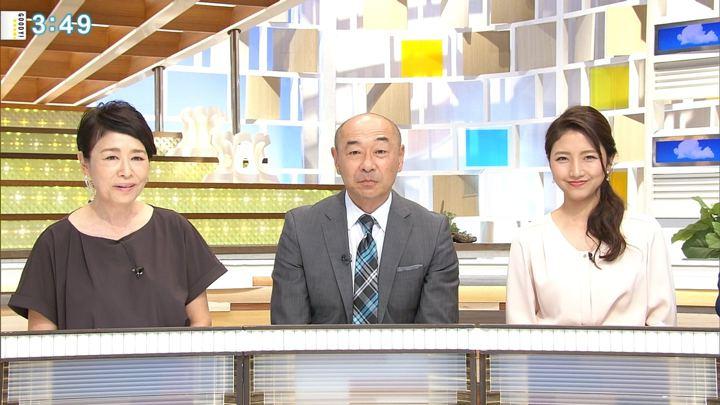 2018年09月11日三田友梨佳の画像15枚目