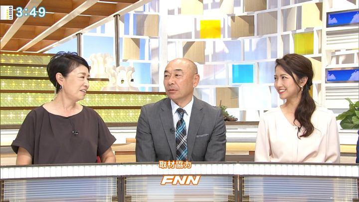 2018年09月11日三田友梨佳の画像16枚目