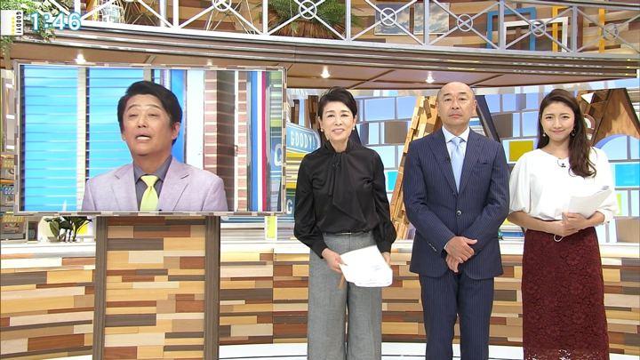 2018年09月12日三田友梨佳の画像02枚目