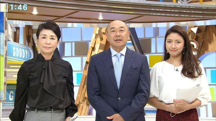 2018年09月12日三田友梨佳の画像03枚目