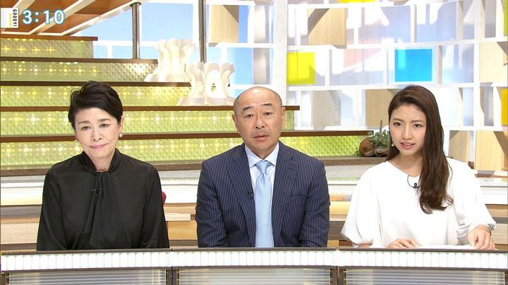 2018年09月12日三田友梨佳の画像14枚目
