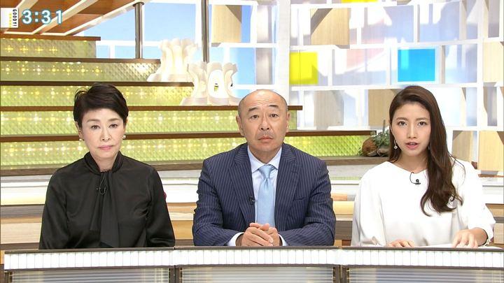 2018年09月12日三田友梨佳の画像18枚目