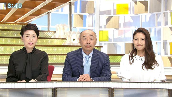 2018年09月12日三田友梨佳の画像19枚目