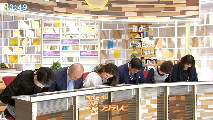 2018年09月12日三田友梨佳の画像20枚目
