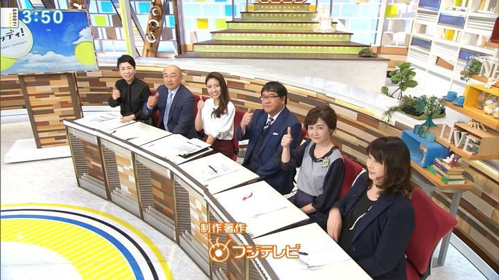 2018年09月12日三田友梨佳の画像21枚目