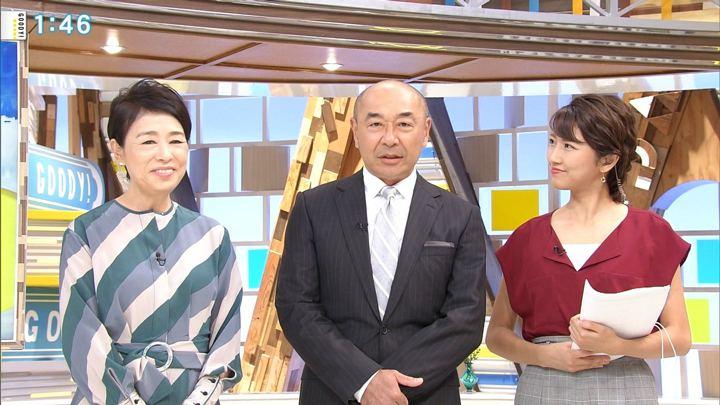 2018年09月13日三田友梨佳の画像05枚目
