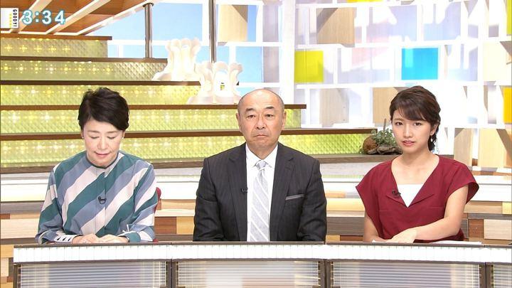 2018年09月13日三田友梨佳の画像15枚目