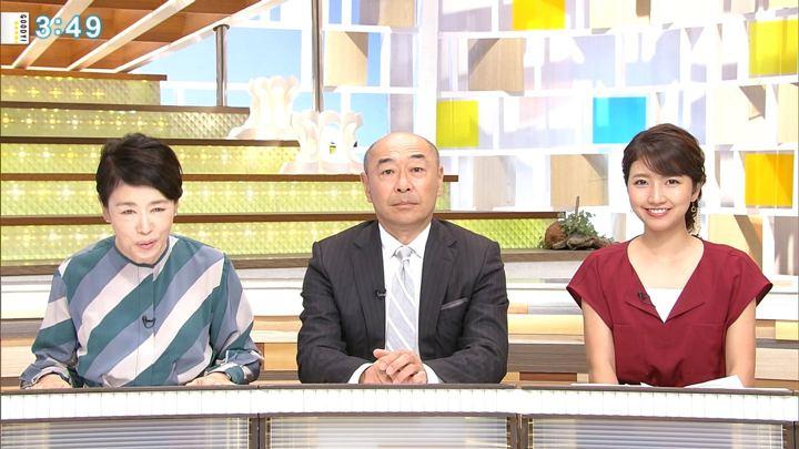 2018年09月13日三田友梨佳の画像18枚目