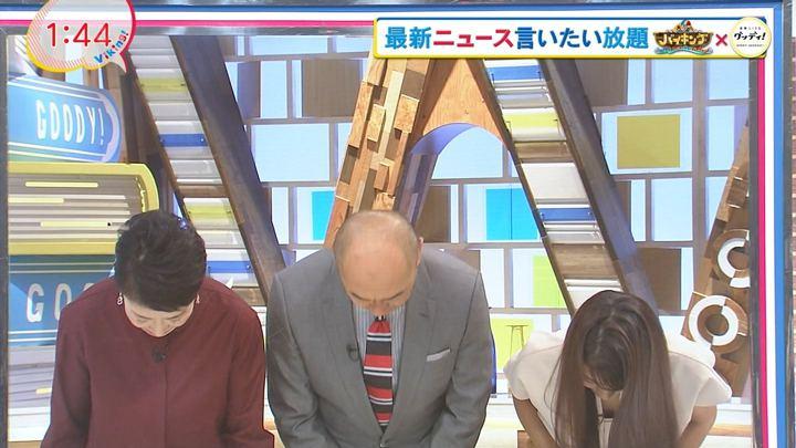 2018年09月14日三田友梨佳の画像02枚目