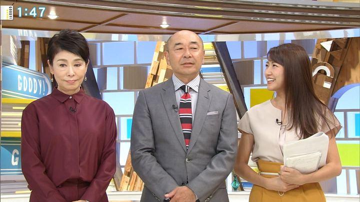 2018年09月14日三田友梨佳の画像05枚目